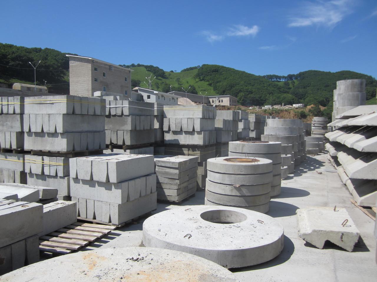 sbornyiy-beton