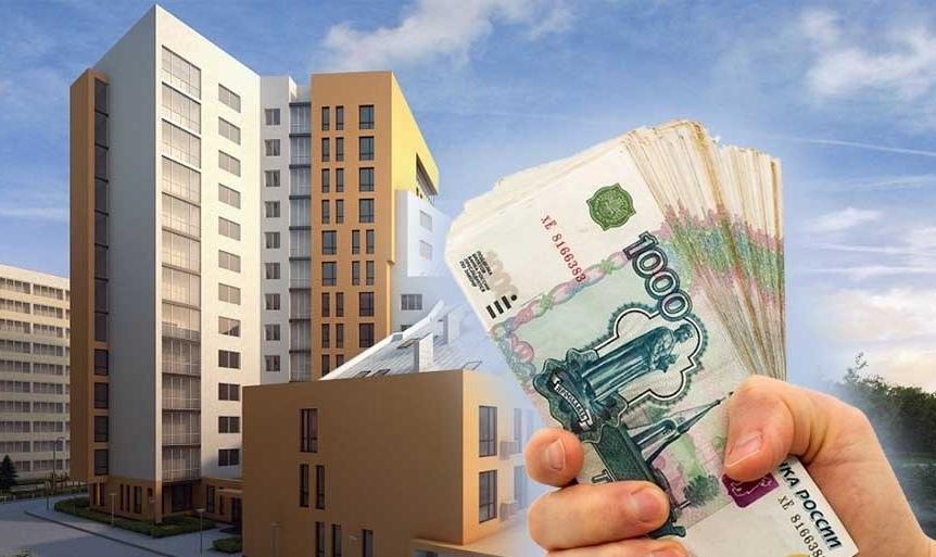 кредит под залог недвижимости 1