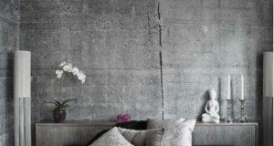 Декоративная штукатурка под бетон