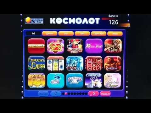Космолотс-Онлайн