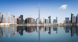 едвижимость города Дубай