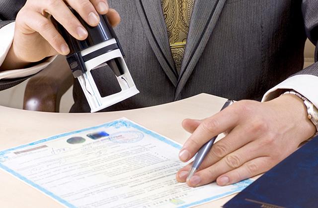 Услуги сертификации соответствия