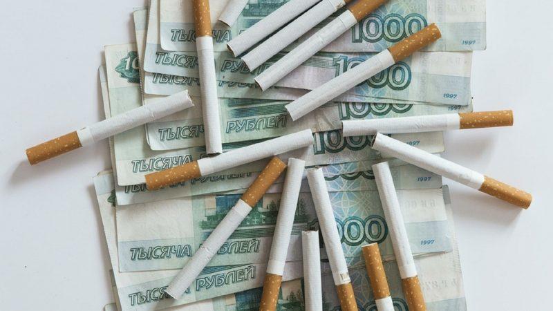 Сигареты оптом прайс 2021 фуд сити москва сигарет оптом